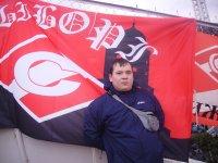 Сергей Бабакин, 20 апреля 1990, Егорьевск, id77171456