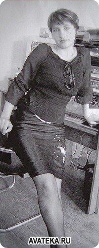Ленчик Борщова, 14 марта 1982, Арциз, id78067775