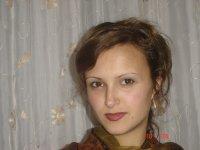 Татьяна Садовник, 5 декабря 1987, Алдан, id81192622