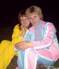 Ирина Денисова, 10 апреля 1988, Юрюзань, id84262706
