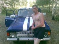 Евгений Шитиков, 2 февраля , Копейск, id91162083