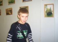 Анастасия Кугергина, 5 августа 1995, Самара, id91966518