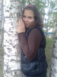 Анита Нигматуллина, 4 октября , Чебоксары, id106525473