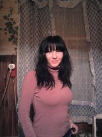 Надежда Беляева, 8 июля 1987, Санкт-Петербург, id117423849