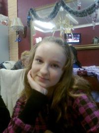 Анна Костенко, 3 июля 1995, Береза, id124809879