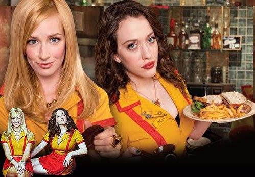 Две разорившиеся девочки BraveSound 3 сезон.