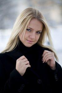 Мария Беляева, 2 января , Волгоград, id96410749