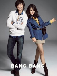 корейская одежда фото