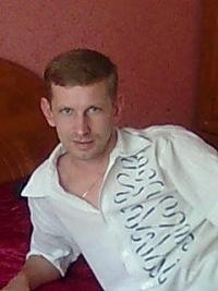 Александр Терпелов, 11 июля , Нижний Новгород, id83605475