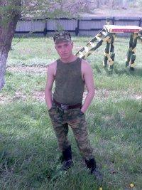 Дмитрий Маклаков, 14 февраля 1994, Омск, id90044743