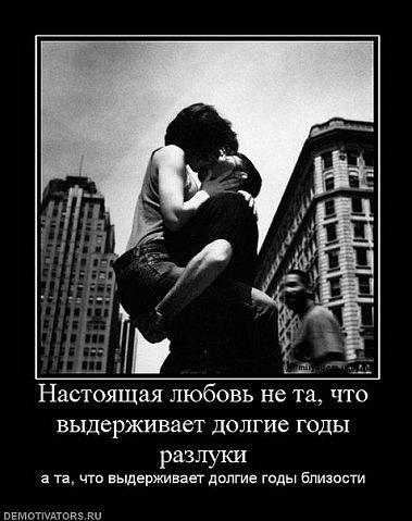 но это моя жизнь: