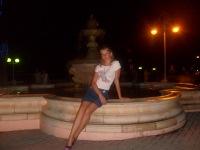 Ирина Бурдило, 6 августа , Санкт-Петербург, id31770764