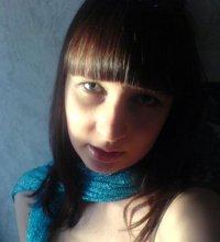 Екатерина Алмазова, 3 декабря 1988, Самара, id60273563