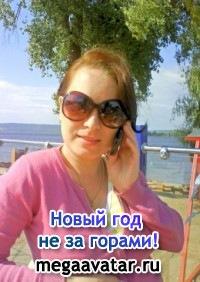 Райса Кудаярова, 6 сентября 1974, id68774131