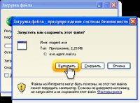 Dsdcs Sdfs, 6 апреля , Димитровград, id85592268