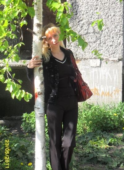 Оленька Дюсеева, 9 октября 1979, Петрозаводск, id67402953