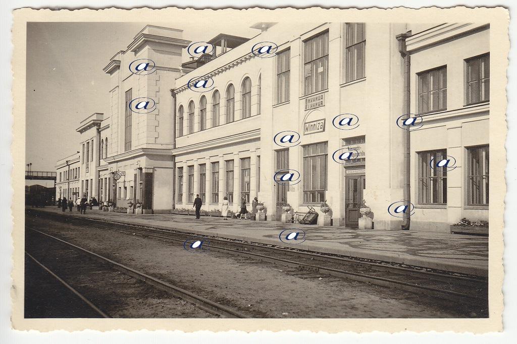 Залізничний вокзал, 1941-43 рр. (зі сторони платформи)