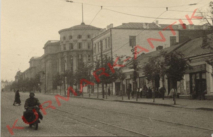 Український проспект (вул. Соборна), липень 1941 р.