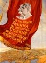 Алексей Мельник. Фото №5