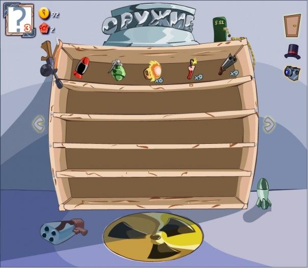 Jndtnsk игре найди кота все уровни на одноклассниках 182 уровень. ELCUT до