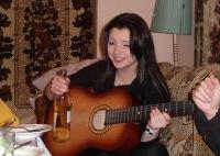 Ксения Крохинова, 19 августа 1992, Нижний Тагил, id53307538