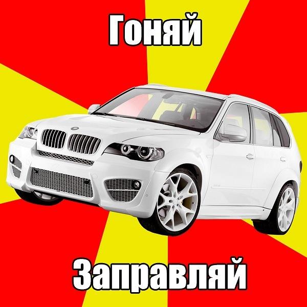 http://cs10032.vkontakte.ru/u63019395/139441927/x_63c7eabb.jpg