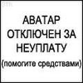 Ден ......., 17 декабря 1991, Ульяновск, id73518901