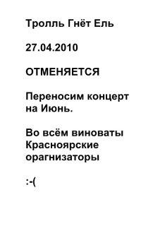 Леди Отто, 27 июля , Новосибирск, id74929295