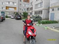 Алексей Телегера, 8 февраля 1996, Москва, id77757688