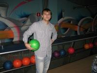 Иван Бураков, 3 мая 1992, Ярославль, id124548533