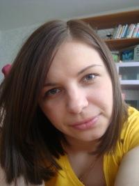 Елизавета Харисова