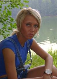 Лилия Бобрихина, 17 октября , Казань, id58805135