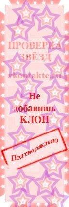 Галина Πолагина, 6 марта 1992, Москва, id87186516