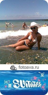 Ольга Капустина, 11 февраля , Бурштын, id59183628