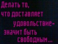 Mari Ma, Москва, id64320209