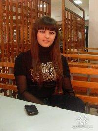 Кристина Хачиян, 1 сентября , Пятигорск, id75890663