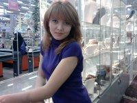 Елена Коленкова, 4 июня 1986, Москва, id8353032