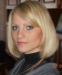 Таня Каранкевич, Лида