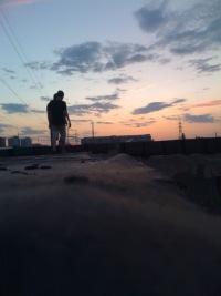 Артём Трофимов, 10 февраля 1990, Тюмень, id98010242