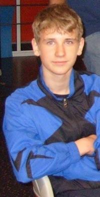 Дмитрий Тропин, 4 февраля 1996, Сумы, id132801438