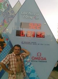 Андрей Шитоев, 13 декабря , Пермь, id145769540