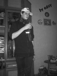 Саша Ондило, 29 августа 1979, Самара, id151979476