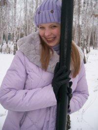 Ирина Барышева, 2 июля , Саратов, id18901009