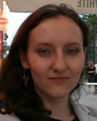 Марина Бочарникова