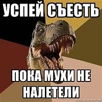 http://cs10035.vkontakte.ru/u37321271/140569095/x_08a332a1.jpg