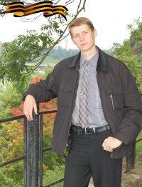 Максим Иванен, Narva