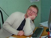 Андрей Левин, 19 августа , Устюжна, id52626411