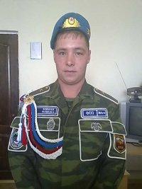 Alfred Unusov, 12 октября , Краснодар, id63779603