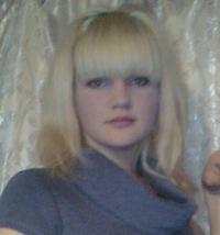 Анна Заева, 14 июня , Котельнич, id107117602
