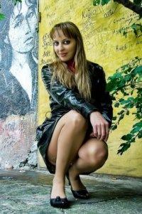Наталья Степанова, 29 августа , Москва, id115312390